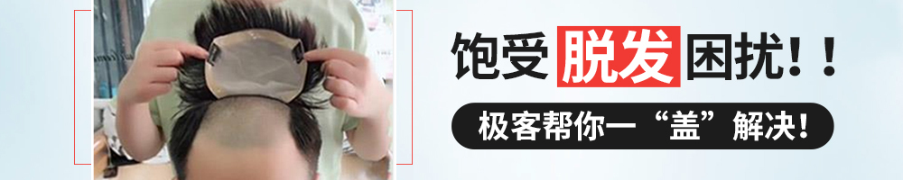 怎样选择南昌假发线下店?